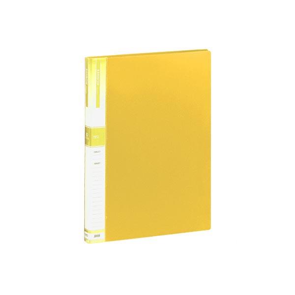 B4 20매 크리어파일 노랑색 1P