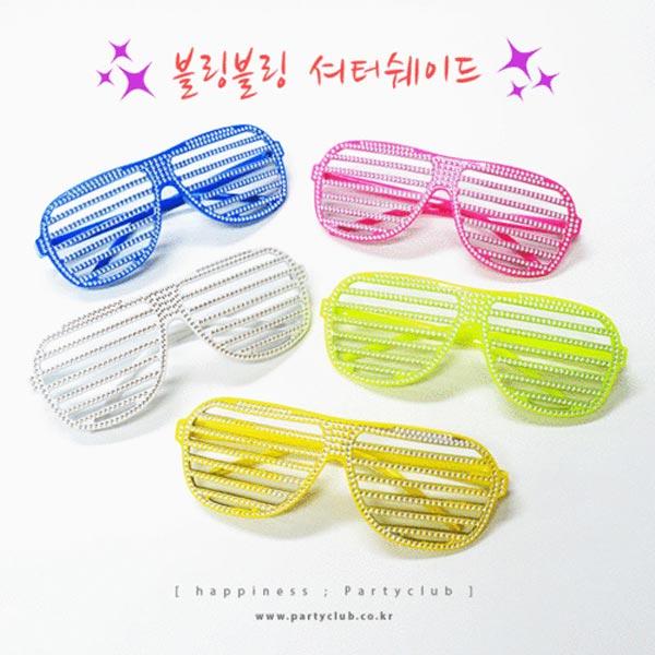 셔터셰이드 안경 [제작 대량 도매 로고 인쇄 레이저 마킹 각인 나염 실크 uv 포장 공장 문의는 네이뽕]