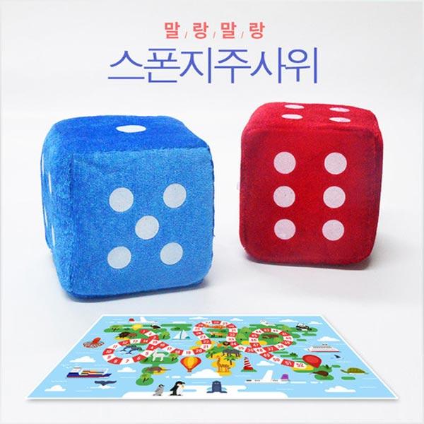 게임용 주사위 (10cm)