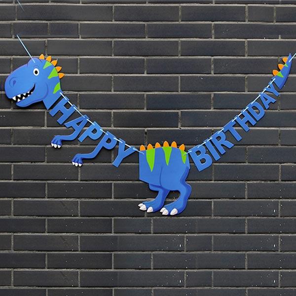 abm 공룡 가랜드 블루
