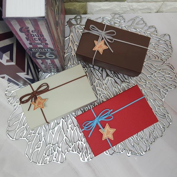 샤무드직사각 선물상자