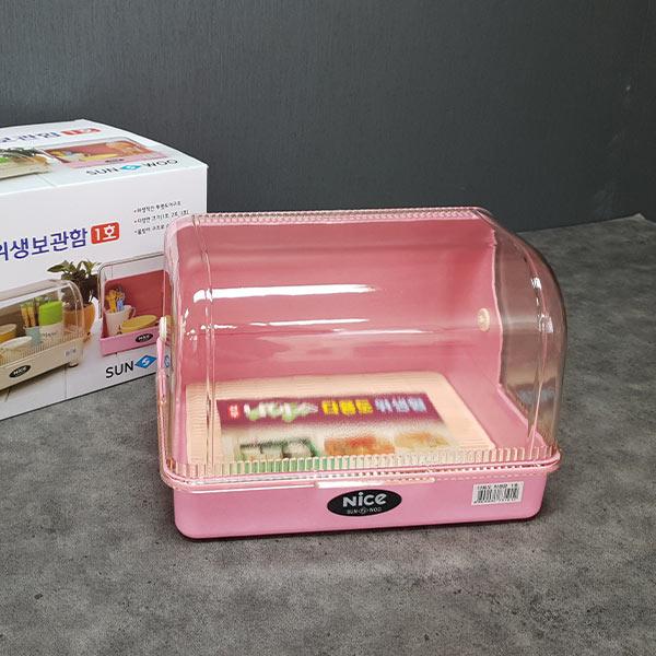 나이스 다용도위생함 1호 핑크