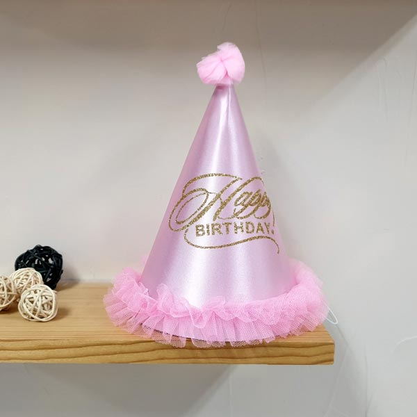 ABM 생일 꼬깔모자 레이스핑크 (무늬랜덤) [제작 대량 도매 로고 인쇄 레이저 마킹 각인 나염 실크 uv 포장 공장 문의는 네이뽕]