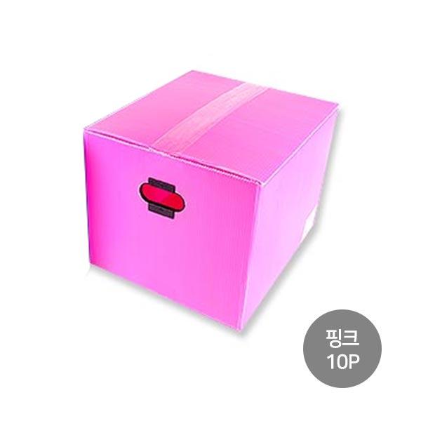 피피박스 왕왕대 (핑크)10p [제작 대량 도매 로고 인쇄 레이저 마킹 각인 나염 실크 uv 포장 공장 문의는 네이뽕]