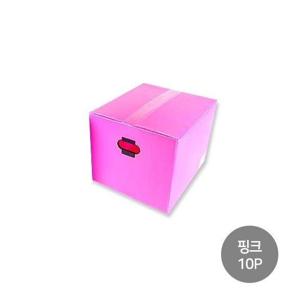 피피박스 중 (핑크)10p [제작 대량 도매 로고 인쇄 레이저 마킹 각인 나염 실크 uv 포장 공장 문의는 네이뽕]