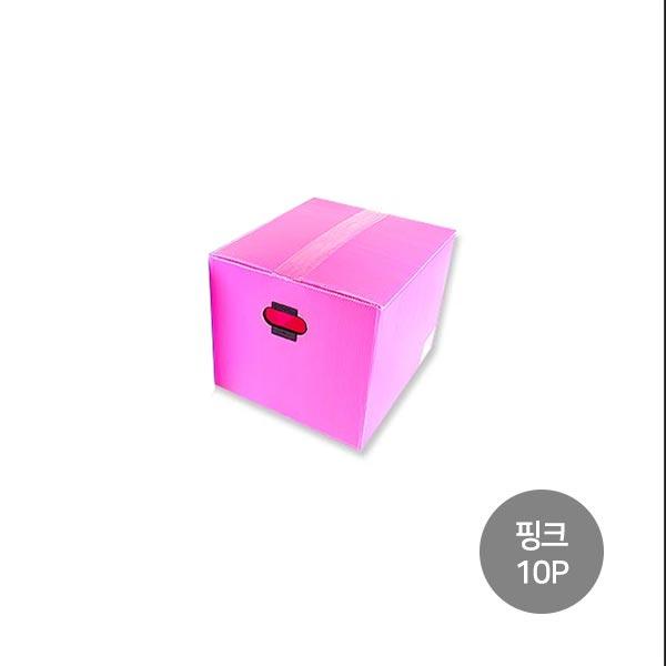피피박스 소 (핑크)10p [제작 대량 도매 로고 인쇄 레이저 마킹 각인 나염 실크 uv 포장 공장 문의는 네이뽕]