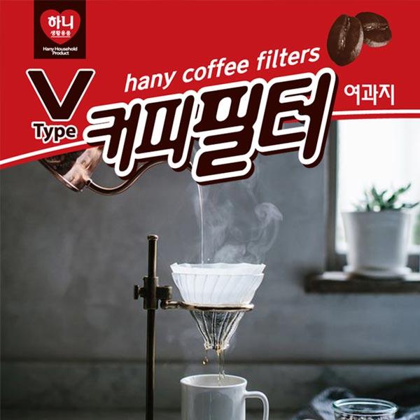 하니 브이형(v) 커피필터 (40매)