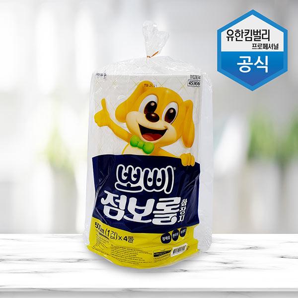 뽀삐 엠보싱 일반형 점보롤 화장지 500m 4롤