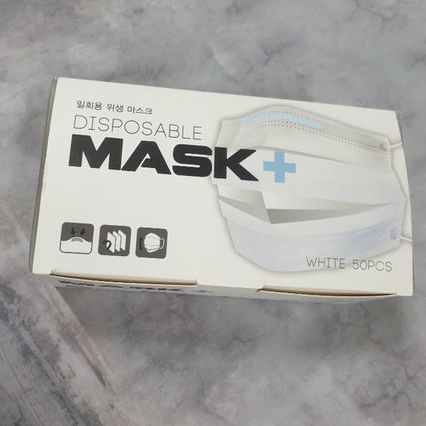 일회용 위생마스크 화이트 50p(교환 환불불가)