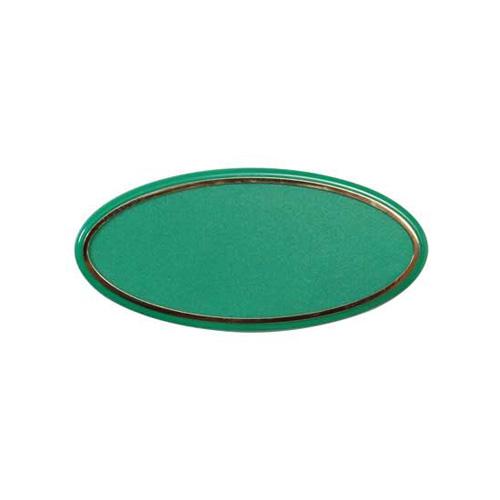 입체판 (2000) 녹색