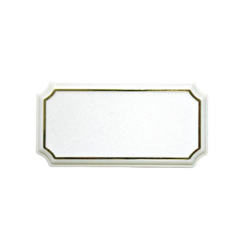 입체판-사각 (2000) 흰색