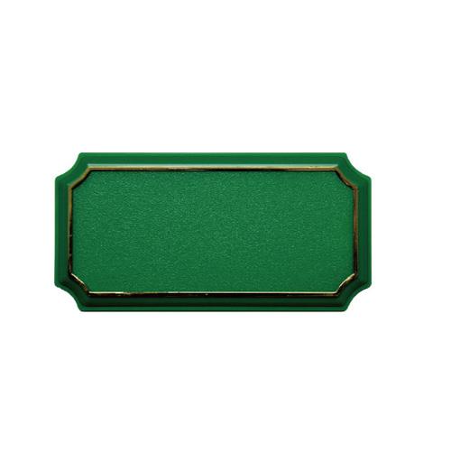 입체판-사각 (2000) 녹색