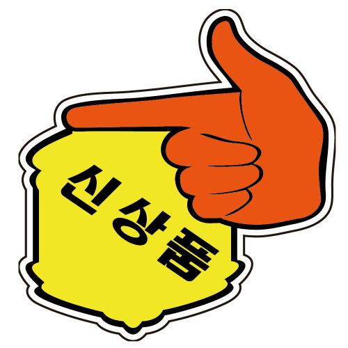카드손 (신상품) (2201)