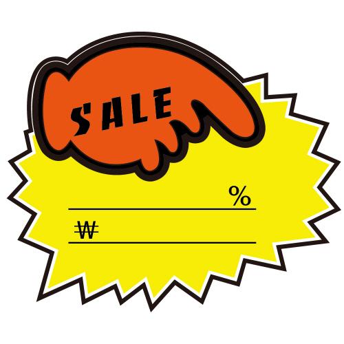 할인율 앤 가격 (톱니손) (3004)