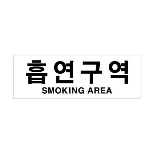 흡연구역 (4407)