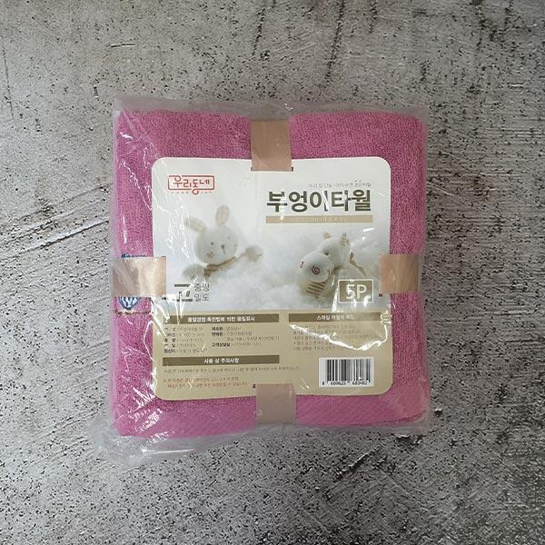 부엉이타월 5개입 (색상랜덤)