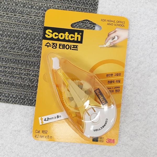 스카치 수정테이프 노랑 4.2mm