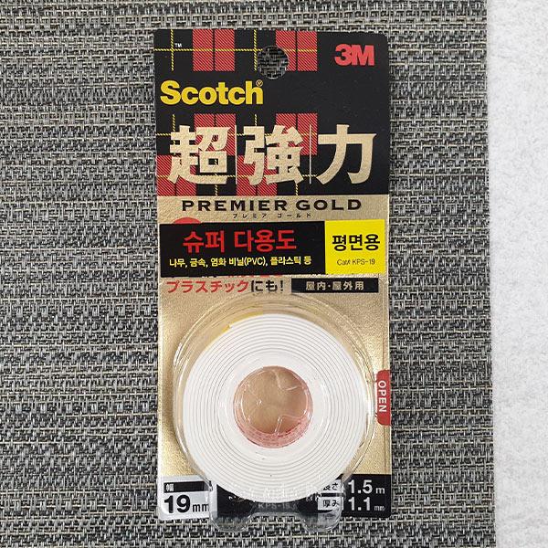 스카치 초강력 평면용 폼 양면 테이프 19mm