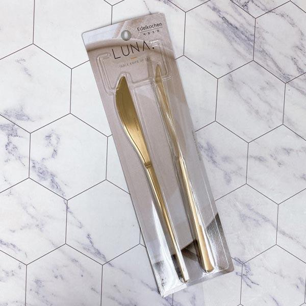 루나 티타늄 테이블 나이프 2입