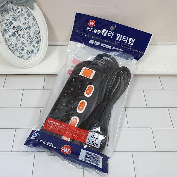 w코드붙은멀티탭개별형 4구 블랙 2.5m