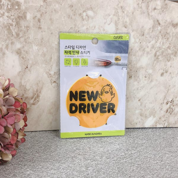자석 반사 스티커 (NEW DRIVER)