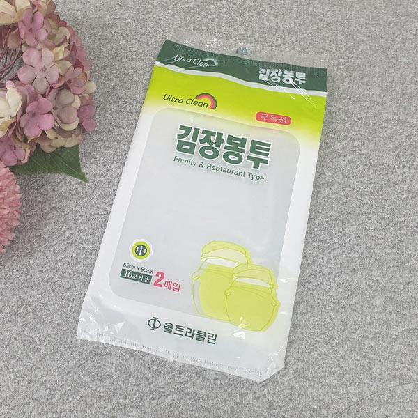 무독성 김장봉투 중 (10포기용)