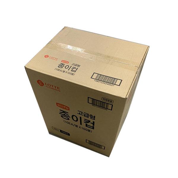 롯데 이라이프 종이컵10px100(박스)