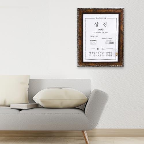 대성산노블레스상장-10절 (색상랜덤) [제작 대량 도매 로고 인쇄 레이저 마킹 각인 나염 실크 uv 포장 공장 문의는 네이뽕]