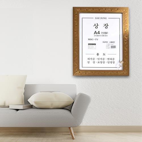 대성산엘레강스상장-10절-골드 [제작 대량 도매 로고 인쇄 레이저 마킹 각인 나염 실크 uv 포장 공장 문의는 네이뽕]