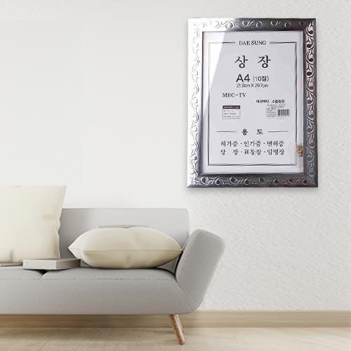 대성산엘레강스상장-10절 (색상랜덤) [제작 대량 도매 로고 인쇄 레이저 마킹 각인 나염 실크 uv 포장 공장 문의는 네이뽕]