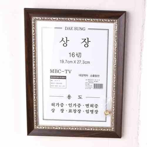 대성산모하비상장-16절 (색상랜덤) [제작 대량 도매 로고 인쇄 레이저 마킹 각인 나염 실크 uv 포장 공장 문의는 네이뽕]