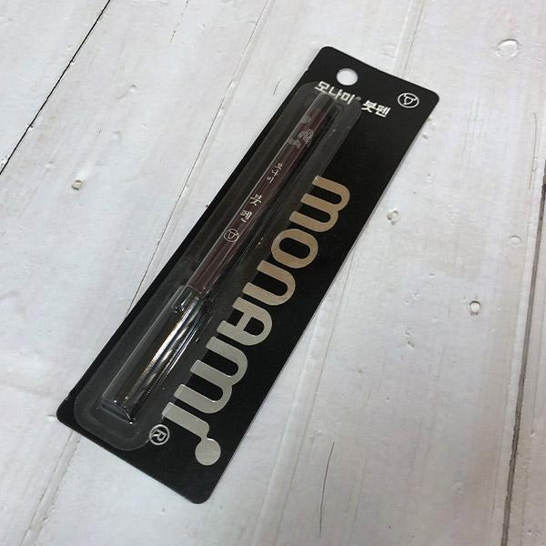 모나미붓펜-검정 2000 [제작 대량 도매 로고 인쇄 레이저 마킹 각인 나염 실크 uv 포장 공장 문의는 네이뽕]