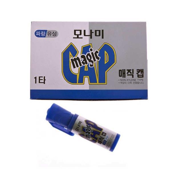 모나미유성매직캡-파랑12p [제작 대량 도매 로고 인쇄 레이저 마킹 각인 나염 실크 uv 포장 공장 문의는 네이뽕]