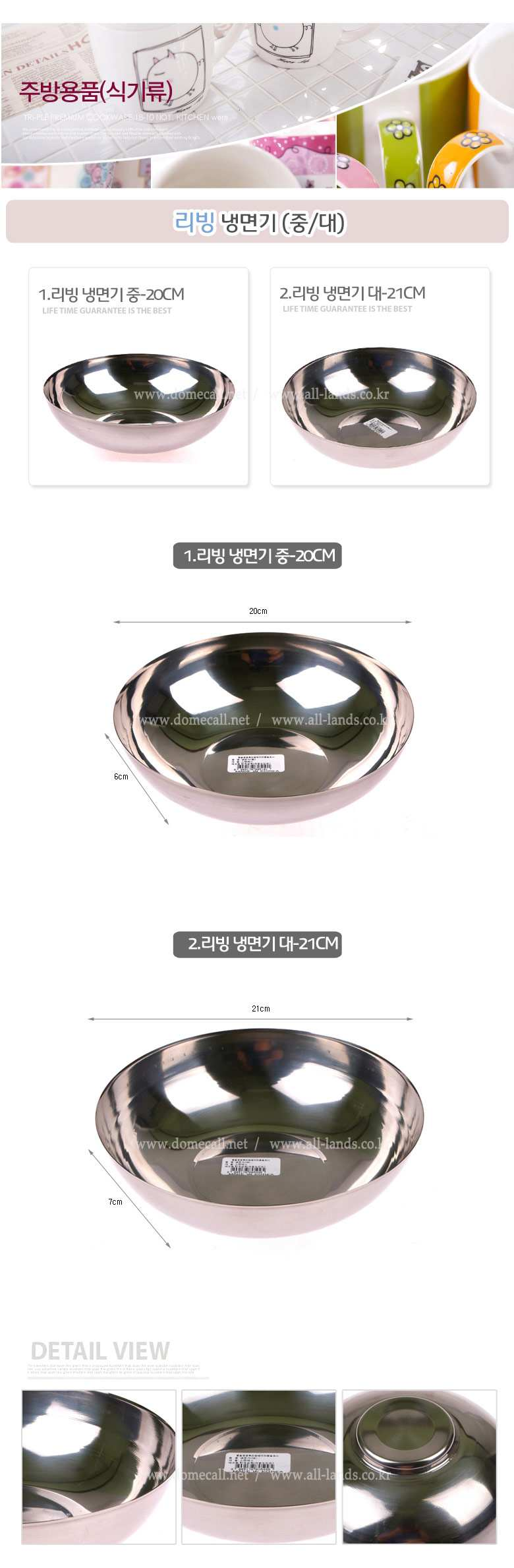실속형 냉면기 중20cm 5p 1개 - 콕닷컴, 58,500원, 파스타/면기/스프, 면기