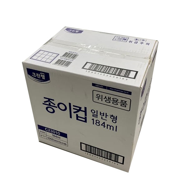 크린랩 종이컵 50개입x20줄(박스판매)