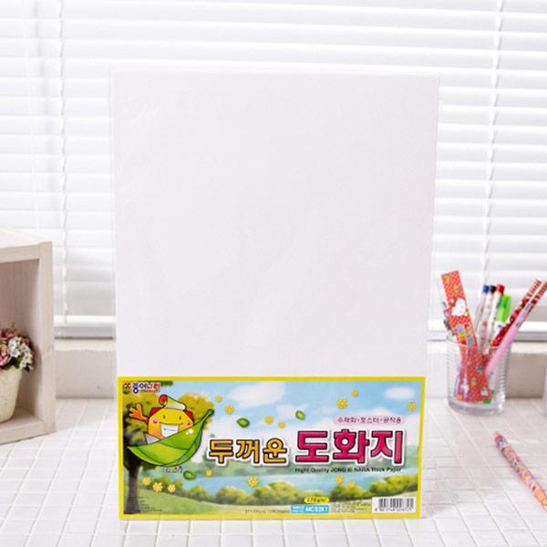 종이8절두꺼운도화지15매 2500 [제작 대량 도매 로고 인쇄 레이저 마킹 각인 나염 실크 uv 포장 공장 문의는 네이뽕]