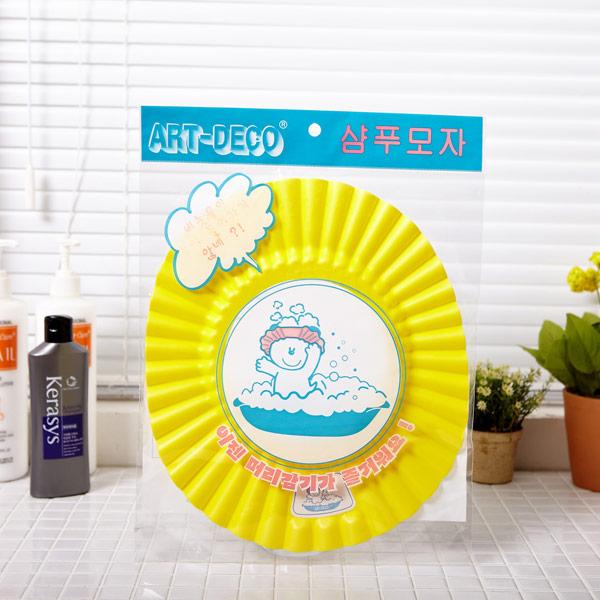 한스샴푸모자 [제작 대량 도매 로고 인쇄 레이저 마킹 각인 나염 실크 uv 포장 공장 문의는 네이뽕]