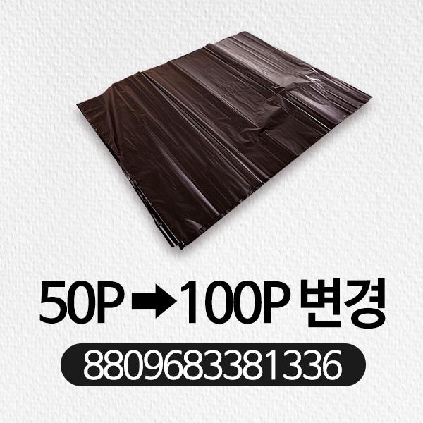 범우야채봉투3호 70L(80x65x50p)-블랙 [제작 대량 도매 로고 인쇄 레이저 마킹 각인 나염 실크 uv 포장 공장 문의는 네이뽕]