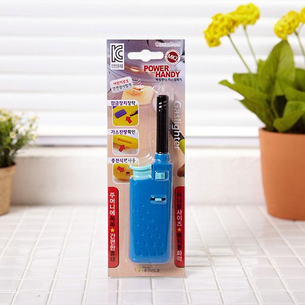 가스점화기(파워핸디) mk2(색상랜덤)