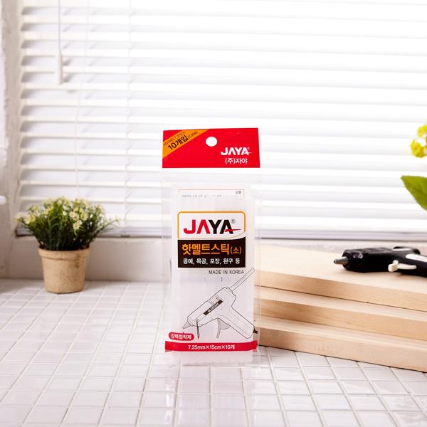자야핫멜트스틱10p 소 [제작 대량 도매 로고 인쇄 레이저 마킹 각인 나염 실크 uv 포장 공장 문의는 네이뽕]