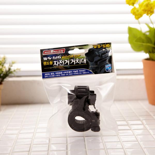 벨로프 밴드형자전거거치대 WS-516 [제작 대량 도매 로고 인쇄 레이저 마킹 각인 나염 실크 uv 포장 공장 문의는 네이뽕]