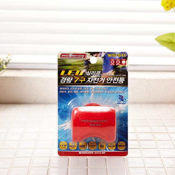 벨로프 경량7구실리콘LED(자전거) WS-511 (색상랜덤) [제작 대량 도매 로고 인쇄 레이저 마킹 각인 나염 실크 uv 포장 공장 문의는 네이뽕]