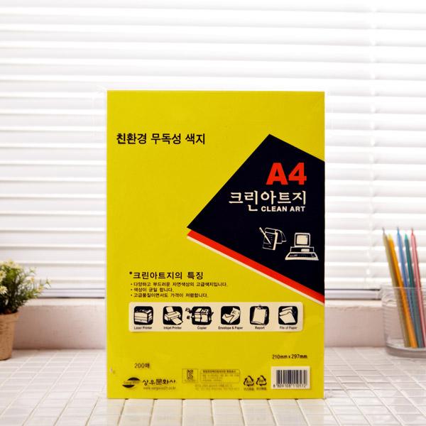 A4 무독성 크린아트지 200매(혼합)